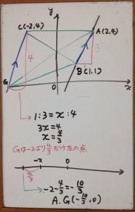 神奈川県立高校数学 問3(ウ)